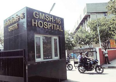 Govt. Multi Specialty Hospital Sector16 Chandigarh